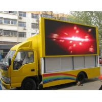 Mobile Advertising Truck Mounted LED Display Manufactures