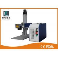China Portable / Handy Fiber Laser Mark Equipment Product For Bicycle Parts Logo Engraving on sale