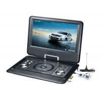 China OEM Portable USB DVD Player with Bluetooth for Car on sale