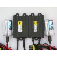 China Slim Ballast 25W Mini Ballast HID Conversion Kit h6m , hid xenon kit for motorcycle on sale