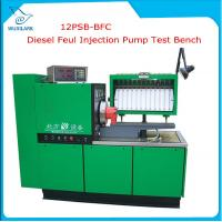 China 12PSB-BFC low price digital display type BOSCH diesel fuel injection pump test bench on sale