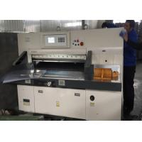 Small platform type 130cm width Programmable paper cutting machine guillotine paper cutter paper cutter machine Manufactures