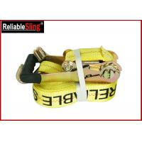 Customized Double J Hook Heavy Duty Ratchet Tie Down Strap Cargo Lashing Strap Manufactures