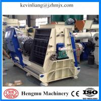 Buy cheap High reputation good performance corn crushing machinewith CE approved from wholesalers