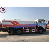 6x4 Sinotruk HOWO Steyr Water Spray Truck Red / White / Blue / Yellow Color Available Manufactures