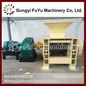 Henan Compact Structure Aluminum Briquette Making Machine Manufactures