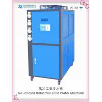 Low temperature Air Cooling Chiller Manufactures