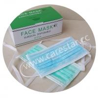 Disposable Surgical Nonwoven 3 Layers surgical Mask with Ties Manufactures