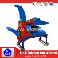 Buy cheap corn Stalk shredding machine Ensiling Silage Chopper machine for animal feed from wholesalers