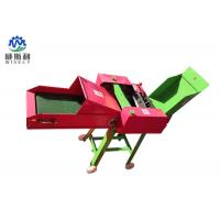 Small Hay Chopper Agriculture Chaff Cutter Machine With Steel Welded Frame Manufactures