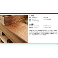 Quality Preservative-Treated Wood Decking for Outdoor Use for sale