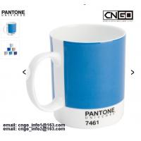 GIFTS PANTONE colors mug to your LOVER NO.23245 from WWW.CNGO.BIZ china factory Manufactures