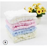 100% Cotton Baby Towel Muslin Wash Cloth Face Cleaning Strength Water Absorption for sale