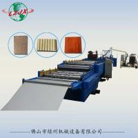 China LZ-908 Pu sandwich panel, roof panel and wall panel production line on sale