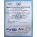Beijing Frbiz Electronic Co., Ltd. Certifications
