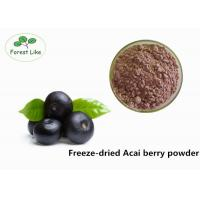 Powerful Antioxidant  Acai Berry Freeze Dried Fruit Powder No Additive Manufactures