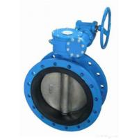 Quality Concentric Double Flanged Butterfly Valve With Gear Box for sale