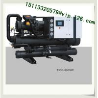 hot sale Screw Cooling Water Chiller /Industrial cooledwater chiller/Water Central Chiller Manufactures