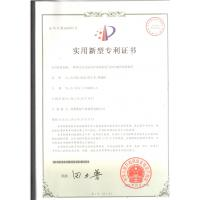 Suzhou since gas system  co.,ltd Certifications