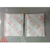 Anti Humidity Moisture Absorbing Packets Desiccant No Leakage For Collecting Moisture Manufactures