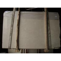 China Crema Marfil slab and tiles for project and wholesale on sale