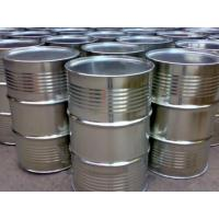 China Methyl Methacrylate(mma) on sale