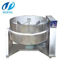 Buy cheap High quality cassava garri processing machinery with factory price from wholesalers