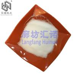factory price potassium chloride pharmaceutical grade kcl 7447-40-7 Manufactures