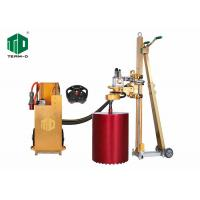 Drill Holes Underwater Hydraulic Drilling Machine With Excellent Stability Manufactures