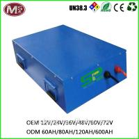 China 12v 100ah Lifepo4 Battery Pack For UPS Golf Cart RV EV HEV Solar Panel on sale