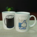 White ceramic heat sensitive color changing mugs custom company logo Manufactures