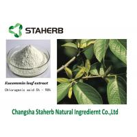 Quality Clean Heat Chlorogenic Acid Extract Eucommia Leaf Extract Plant extract for sale