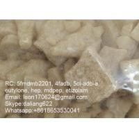 99.8% High Purity  Research Chemicals Powder Light Yellow Crystal Manufactures