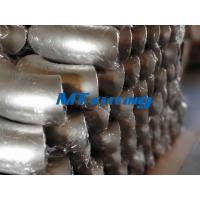 China ASTM A403 Stainless Steel Pipe Fitting on sale