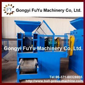 FuYu Best Quality Coal Ball Press Machine Manufactures