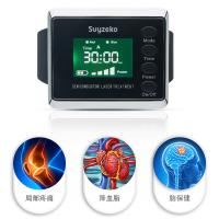 3 - In - 1 Physical Therapy Apparatus For Rapid Heartbeat / Seasonal Affective Disorder Manufactures