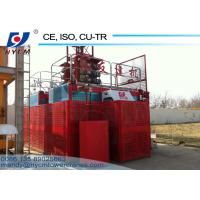 Electric Hoist SC200 Construction Hoist with Wire Rope for Building Construction Manufactures