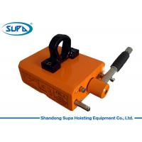 Double Circuit Magnetic Lifting Device 3 Times / 3.5 Times Safety Factor Manufactures