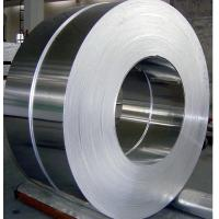 2B BA 1D 2D NO.3 NO.4 HL and SUS430 stainless steel strip with 0.05-0.8mm thickness Manufactures