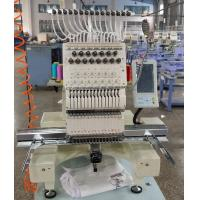 Single Head Computerized Embroidery Machine Manufactures