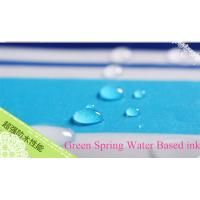 water based ink for PEVA shower curtain Manufactures