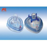 Disposable Medical Anaesthetic Face Mask Optional 0# To 5# Specifications Manufactures