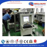 China Shopping Mall Office X - Ray Baggage Inspection System Airport X Ray Machine on sale