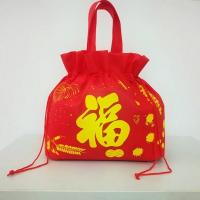Quality Large Red Color Printed Cloth Bags , Non Woven Drawstring Wrapping Bags for sale