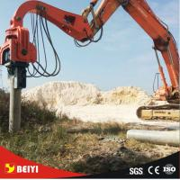 Beiyi V300 hydraulic static pile driver equipment hydraulic vibratory hammer pile driver Manufactures