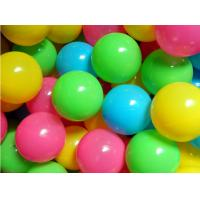 Buy cheap Dia. Size 7.5CM Colored PE Balls For Boys &Girls from wholesalers