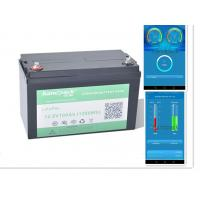 China OEM 12V 100Ah Lithium Battery Pack For lead acid replacement with Bluetooth on sale