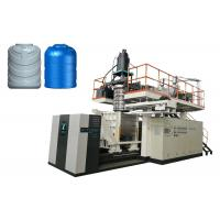 Material Saving Water Tank Blow Molding Machine 2000 - 5000L Capacity For Table Manufactures