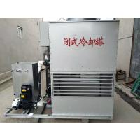 Buy cheap Two Cooling Modes Closed Circuit Cooling Tower Adopt Famous Brand Spray Pump from wholesalers