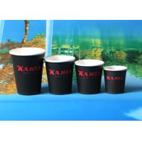Black Small 8oz Insulated Paper Cups Personalized Paper Coffee Cups With Lids